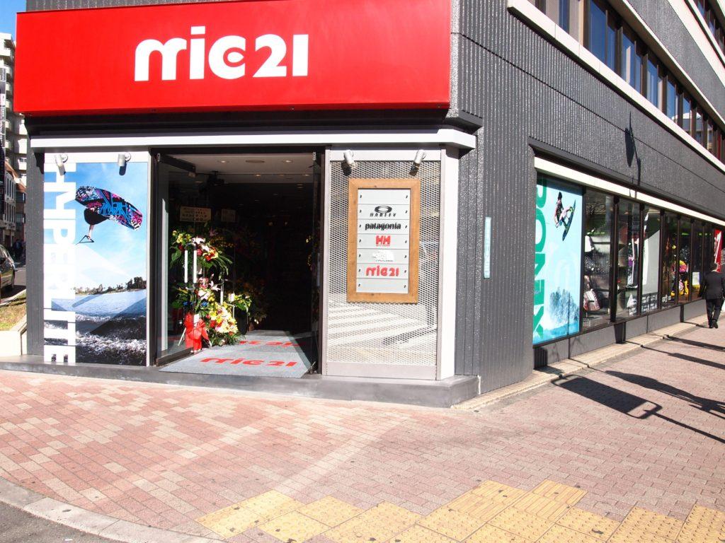 mic21 池袋店