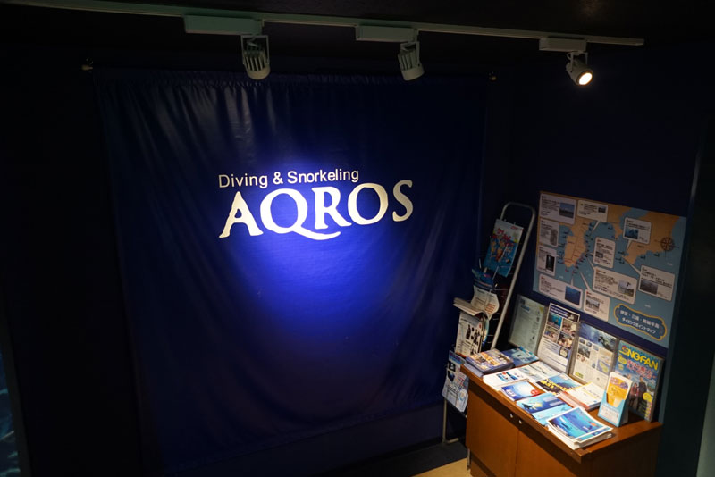 AQROS 池袋店